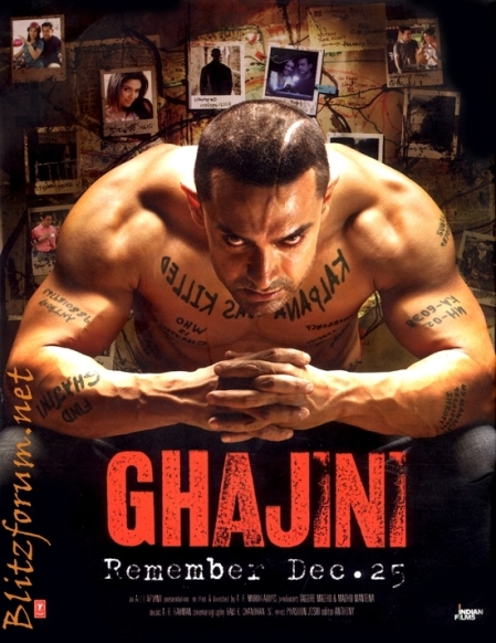 Ghajini bgm ringtones free download.